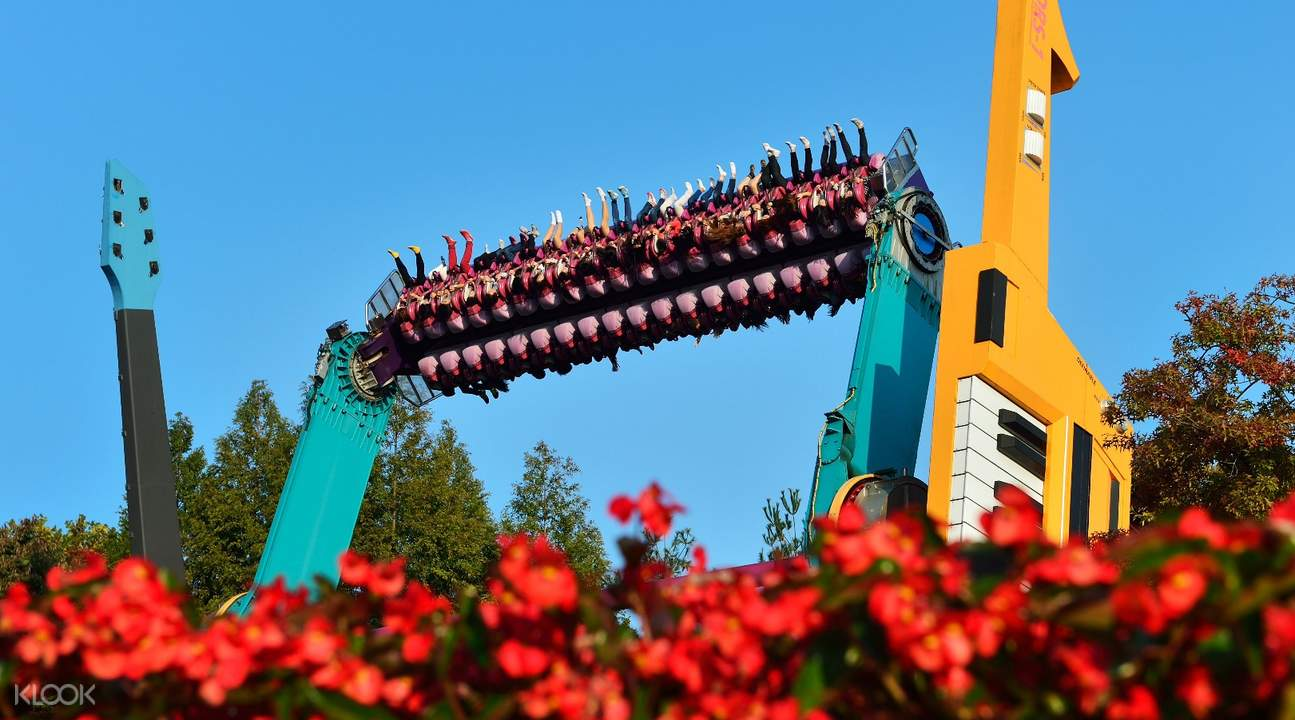 Seoul theme parks